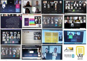 Tech for Social Impact - Despite Corona -SDG 9 - Social Impact Israel