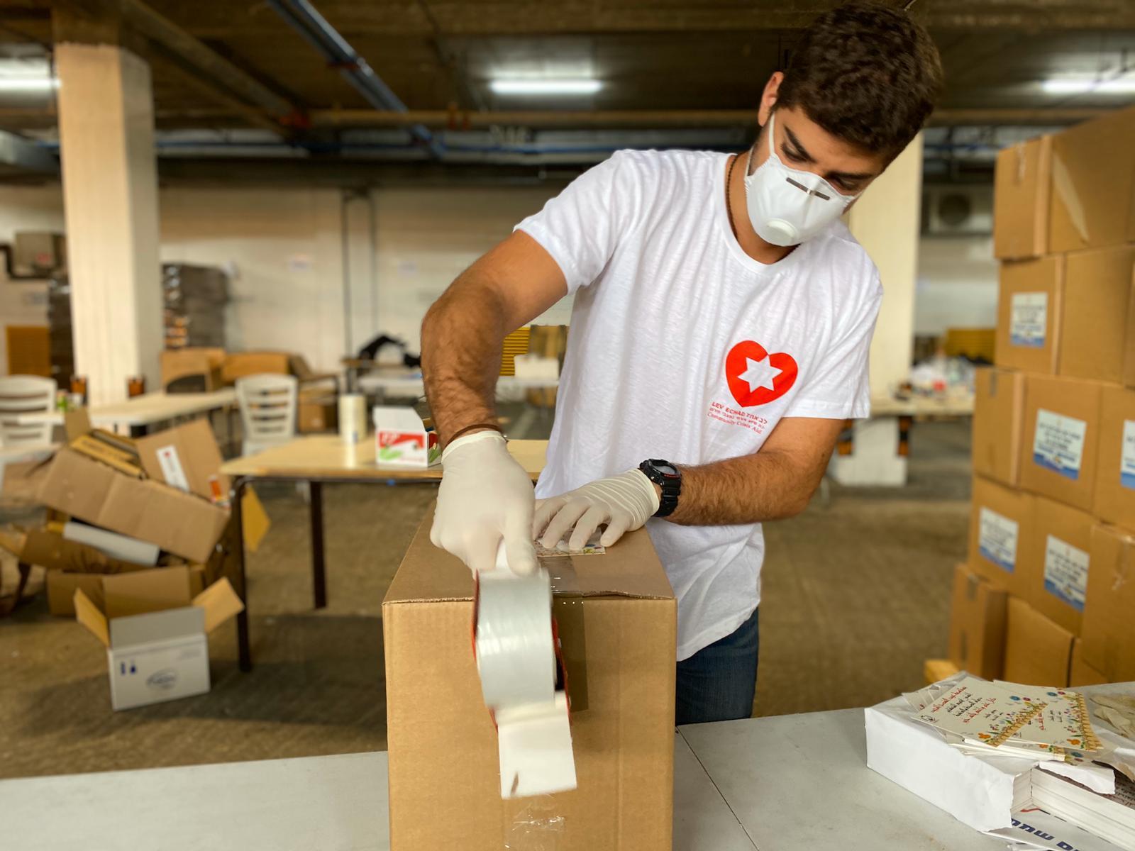 Social Impact Under Corona (Part Two- medical) - SDG 3- Social Impact Israel