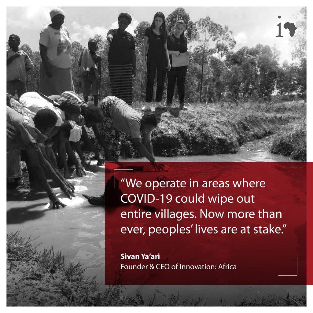 Social Impact Under Corona (Part Four) -SDG 17 - Social Impact Israel