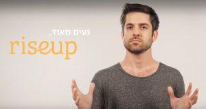 RISEUP - SDG 1 - SOCIAL IMPACT ISRAEL