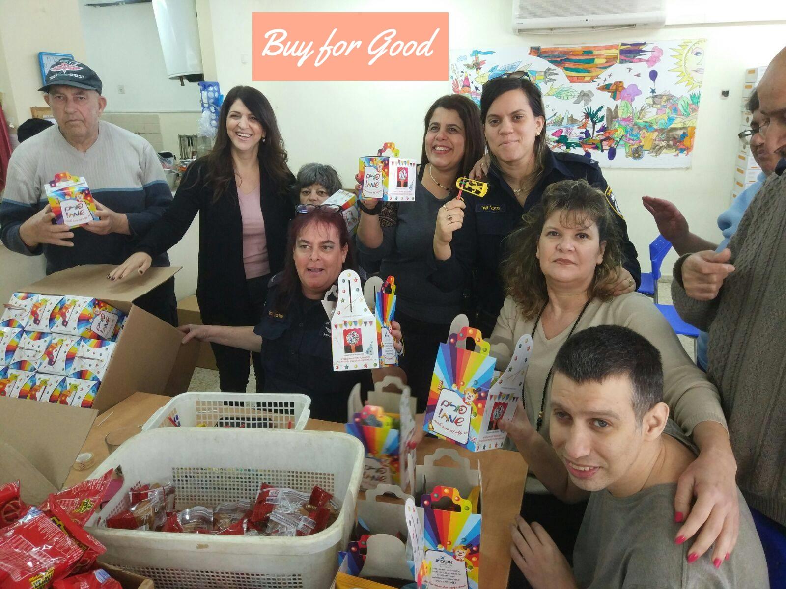 Buying for Better Lives: Buy for Good - SDG 10 -Social Impact Israel