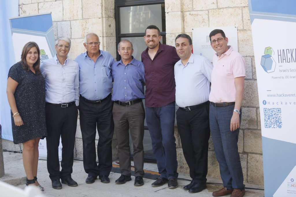 Combating the cycle of poverty takes many shapes, and Hackaveret is doing all it can to support as many social organizations as possible - SDG 1 - social impact israel