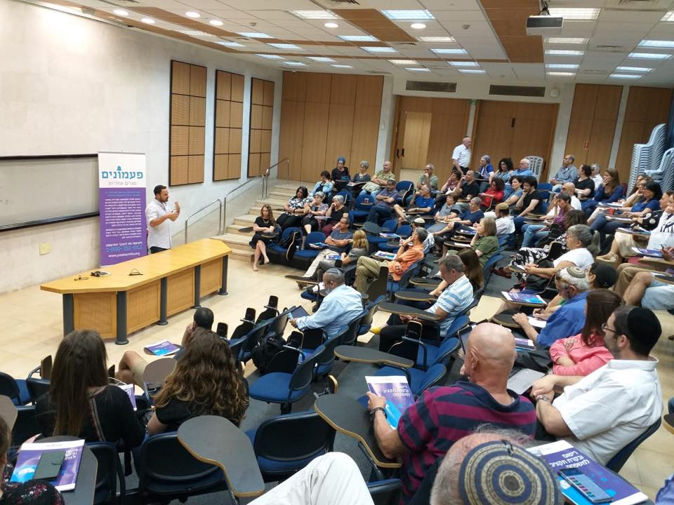 Paamonim - Preventing Poverty in Israel - SDG 1 - Social Impact Israel