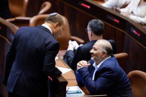 Inclusion & Diversity: Key to Israel's New Gov't - SDG 10 - Social Impact Israel