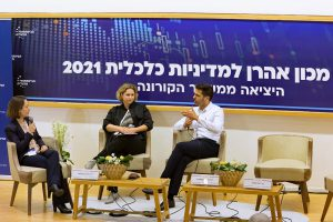Israel's Equality Discourse: Can You Hear It? - Part Two - SDG 10 - Social Impact Israel