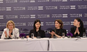 Israel's Equality Discourse: Can You Hear It? - Part One - SDG 10 - Social Impact Israel