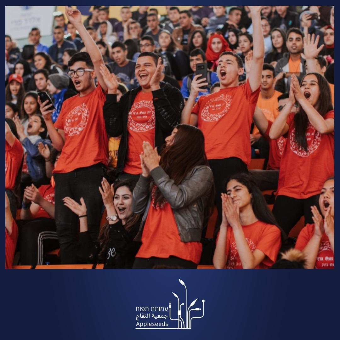 Digital Equality: The Next Phase – Part 3 - SDG 10 - Social Impact Israel