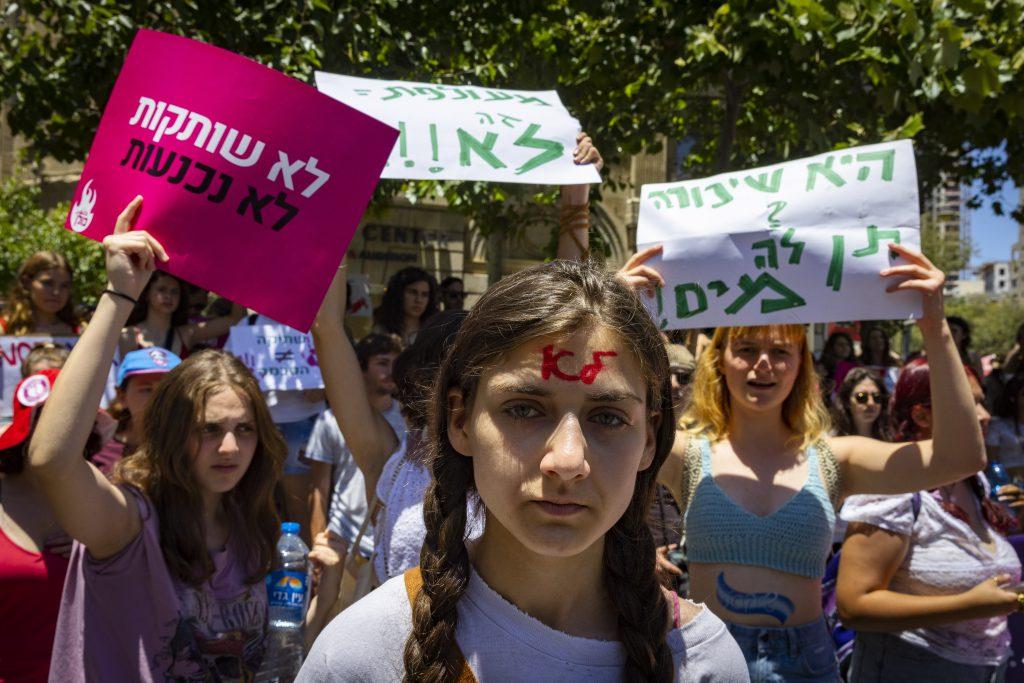 Gender Equality: Unfinished Business - Part 2 - SDG 5 - Social Impact Israel