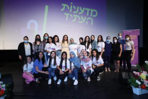 Arab Community Empowerment: from Discourse to Action - Part 1 - SDG 10 - Social Impact Israel