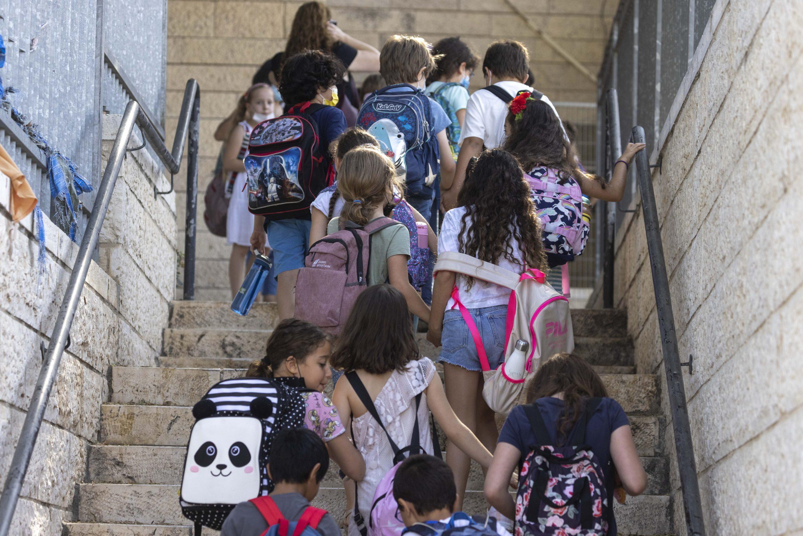 Will Israel's New Budget Advance SDGs? - SDG 16 - Social Impact Israel