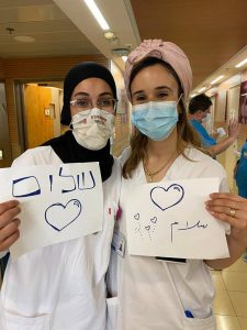 Equal Health for All – Truly - SDG 3 - Social Impact Israel