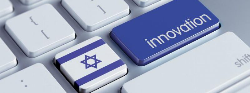 חדשנות בישראל